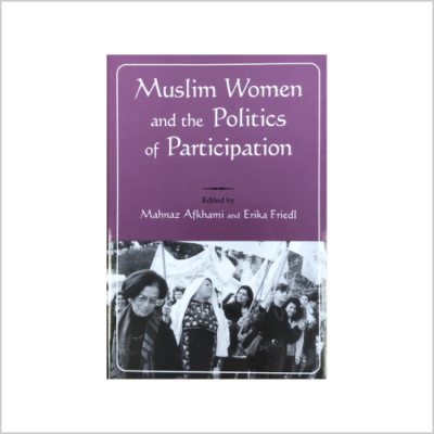 Muslim Women and the Politics of Participation