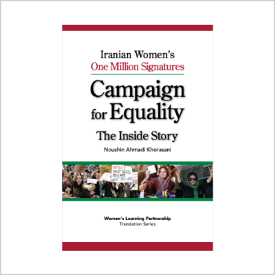 Iranian Women's One Million Signatures Campaign for Equality: The Inside Story