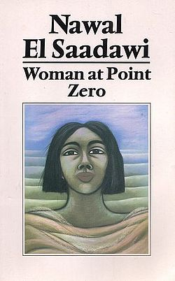 Reader's Review: Woman at Point Zero by Nawal El Saadawi