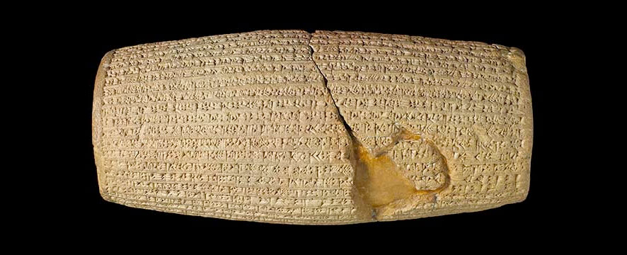 VOA Persian: The Cyrus Cylinder Exhibit (In Persian)