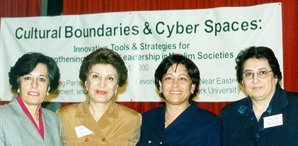 Women's Learning Partnership Conference on Cultural Boundaries and Cyber Spaces